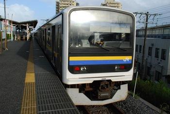 20110903_Chiba11.JPG
