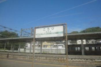 20110910_Minobu02.JPG