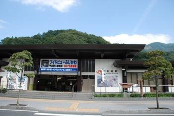 20110910_Minobu08.JPG