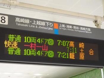 20120714_IssonIchiyama01.JPG