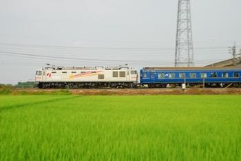 20120729_Hokutosei.JPG
