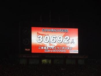 20121006_REDS.jpg
