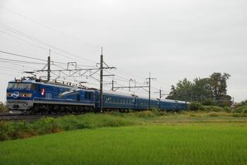 20121007_Hokutosei.jpg