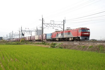 20121014_EH500.jpg