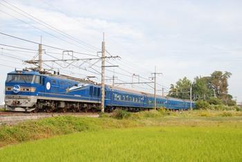 20121014_Hokutosei.jpg