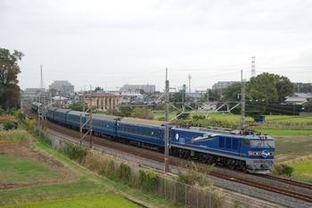 20121028_Hokutosei.jpg