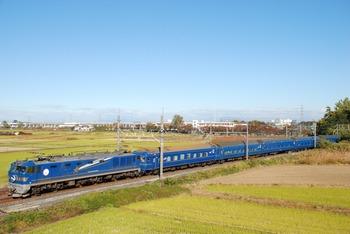 20121110_Hokutosei.jpg