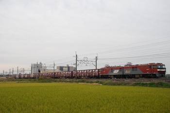 20121111_EH500.jpg
