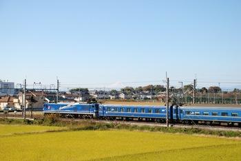 20121118_Hokutosei.jpg