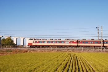 20121118_Holiday.jpg