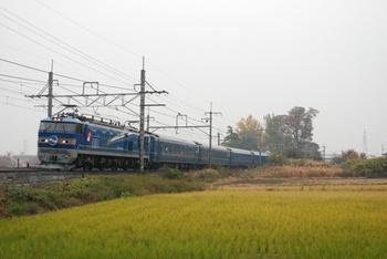 20121123_Hokutosei.jpg