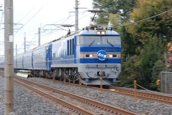 20121201_Hokutosei.jpg