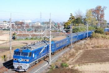 20121202_Hokutosei.jpg