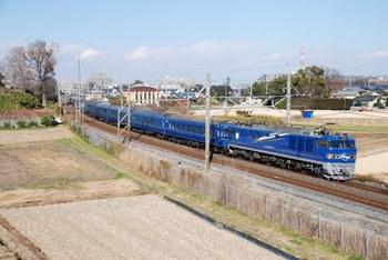 20121209_Hokutosei.jpg