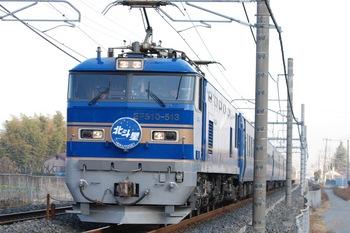 20121215_Hokutosei.jpg