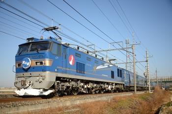 20130102_Hokutosei.jpg
