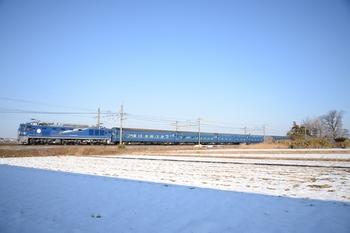20130120_Hokutosei.jpg
