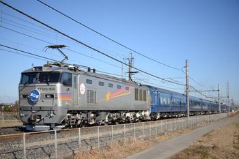 20130127_Hokutosei.jpg