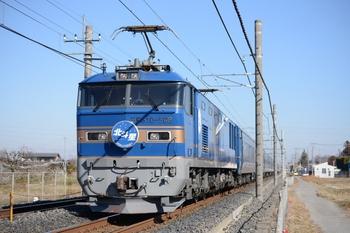 20130210_Hokutosei.jpg