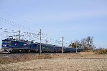20130217_Hokutosei.jpg