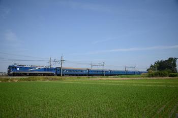20130609_Hokutosei.jpg