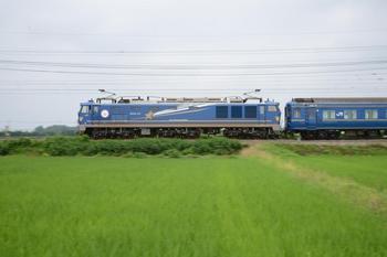 20130623_Hokutosei.jpg