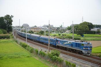 20130721_Hokutosei.jpg