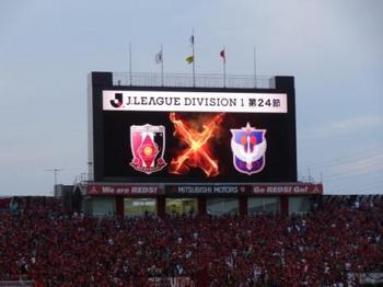 20130831_Reds.jpg