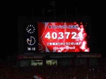 20130831_Reds2.jpg