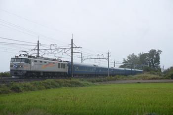 20131020_Hokutosei1.jpg