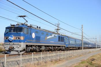 20131201_Hokutosei.jpg