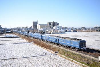 20140119_Hokutosei2.jpg