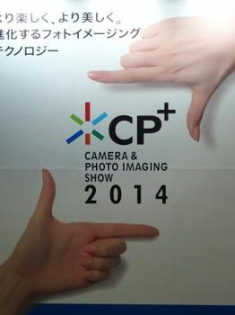 20140216_CP+2.jpg