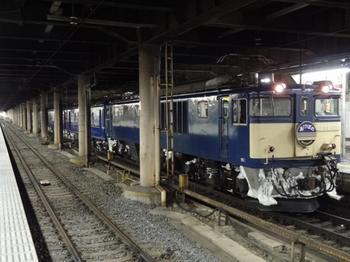 20140315_Akebono.jpg