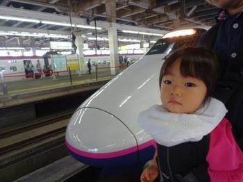 20141012_Hajimete1.jpg