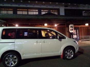 20141124_Akiu00.jpg