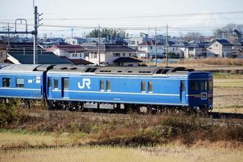 20141207_Hokutosei2.jpg