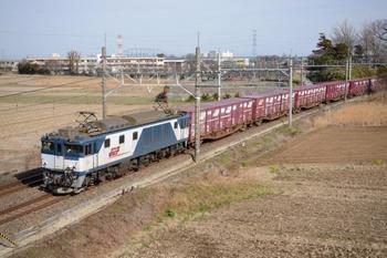 20150228_Freight1.jpg