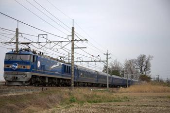 20150314_Hokutosei.jpg