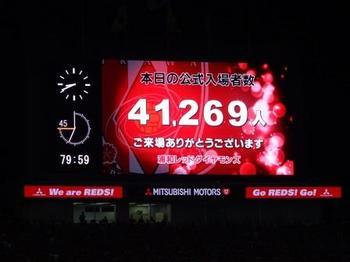 20150523_Reds4.jpg