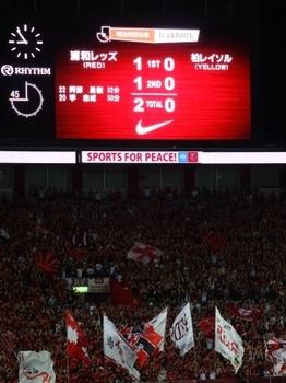 20160709_Reds2.JPG