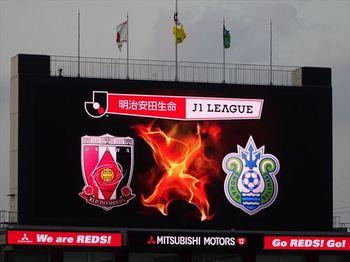 20160806_Reds.JPG