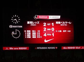20160806_Reds2.JPG