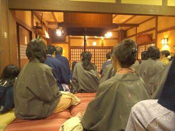 20161126_Sarugakyo2.JPG