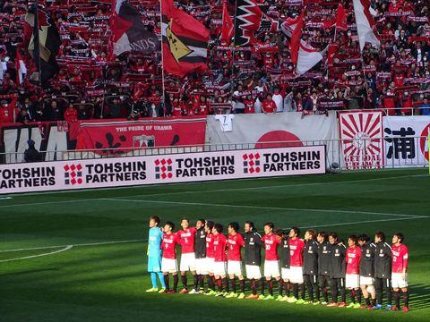20170304_Reds3.JPG