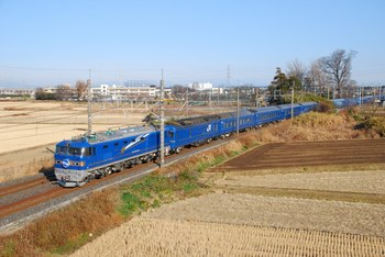 Hokutosei_20110104.jpg