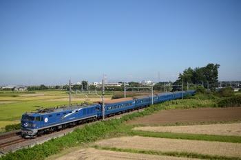 Hokutosei_20140914.jpg