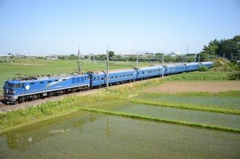 Hokutosei_20150530.jpg