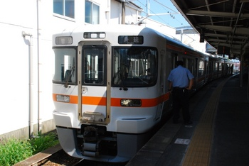 20110910_Minobu05.JPG