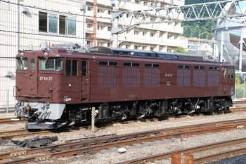 20110910_Minobu11.JPG